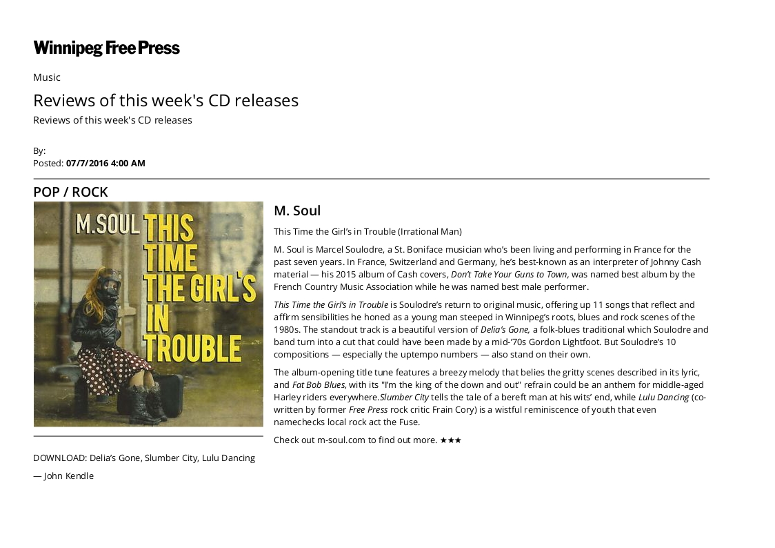 Reviews of this week's CD releases - Winnipeg Free Press 07.07.2016